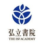 ISF Academy Logo